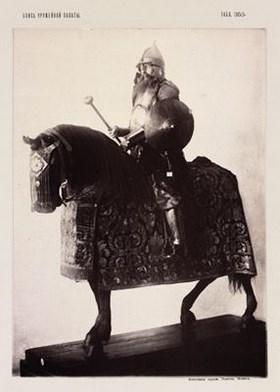 voyvoda