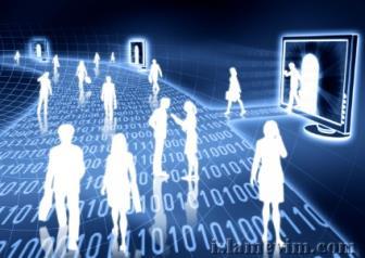 bilgi teknolojisi