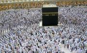 müslümanlık
